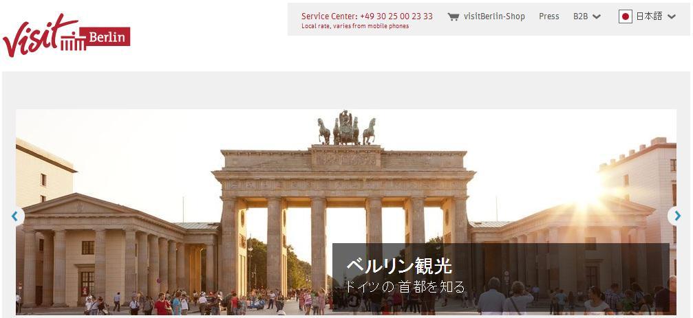 bundestagsgebäude berlin wiki