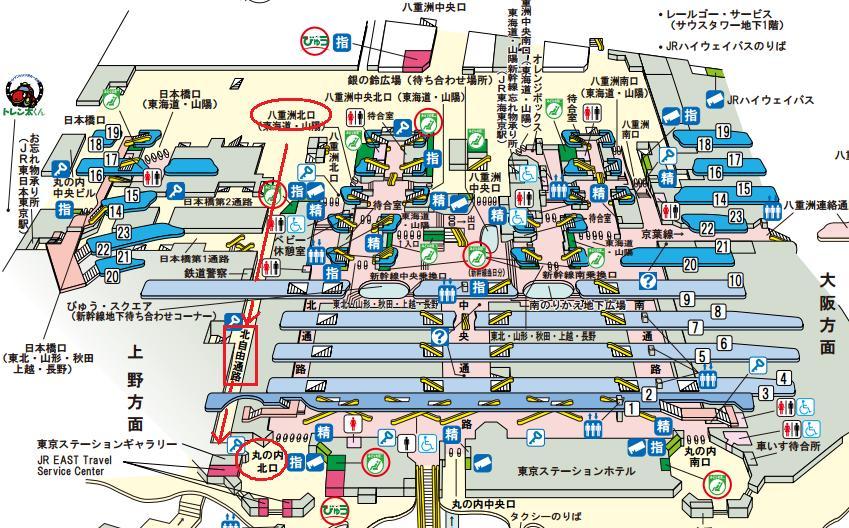 東京駅駅弁屋「祭」の営業時間