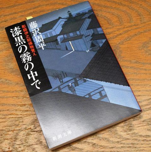2015-9-30屋根修理