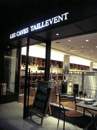 Wine Shopへの入口