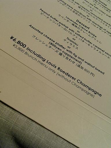 6,800円?5,800円?