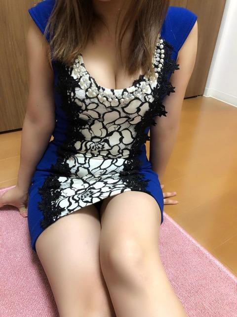 S__2424925-767x1024