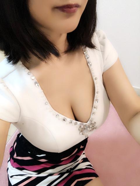 S__5619742