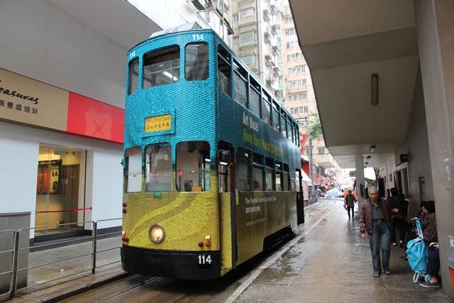 tram01