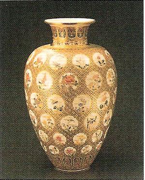 《薩摩盛金七宝繋地雪輪文大花瓶》14代 沈壽官
