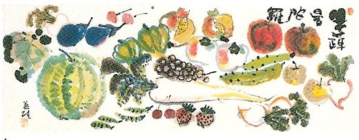 果蔬曼荼羅
