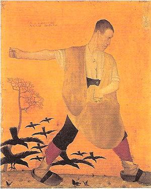 《悪しき種を蒔く人》ギュスターヴ・ヴァン・ド・ウーステイヌ