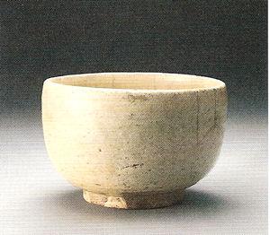《白薩摩茶碗 伝火計手》