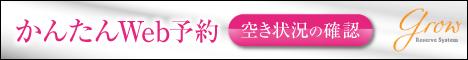 banner_A_02