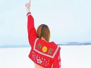 【一ノ瀬夏摘】北国ど根性ヤンキー!北海道・旭川在住18歳の女の子からの応募!