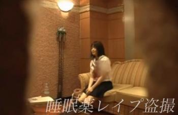 【睡眠薬レイプ盗撮】大阪府在住の18歳の美少女に薬剤飲ませて眠らせて・・