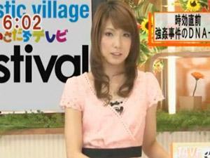 【放送事故】朝のニュース番組の生放送中に女子アナのアナが大変な事に・・