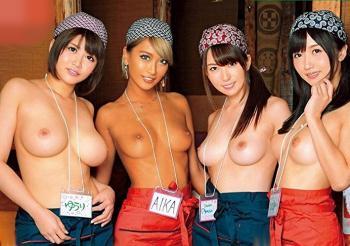 人気女優4名が豪華共演!美人で美巨乳な店員さんが全裸でサービスするハーレム居酒屋!