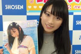 17歳でグラドルデビューした美少女 鈴木真夕ちゃんがSEX解禁!