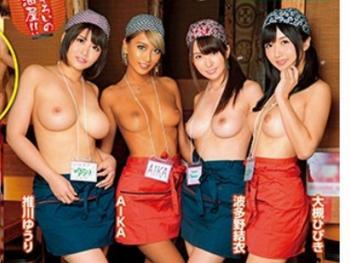むっちりボインを併せ持つスーパー美少女軍団  AIKA 大槻ひびき 波多野結