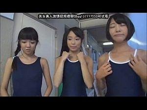 短小チンコからのぶっかけられ待ちなスク水美少女3人組…全員アウロリでした