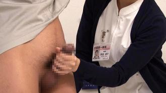 ナースコールが鳴ればすぐに患者の元へ行き射精のお手伝いをする美人看護婦たち!
