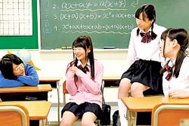 陰キャで童貞のボクが学年トップクラスの女子校生に中出しできた…
