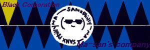 ma-san company