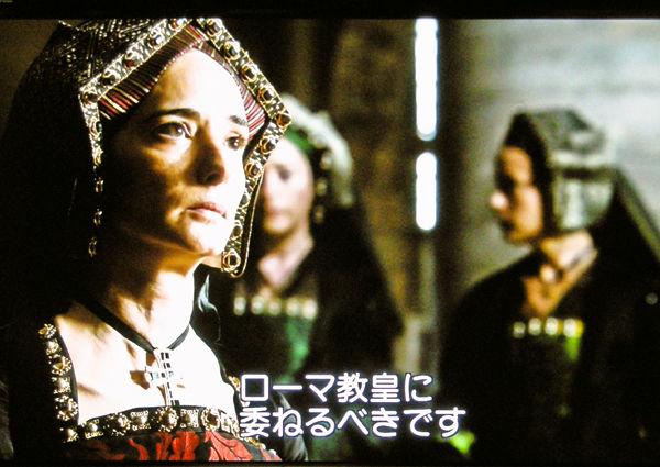 キャサリン オブ アラゴン