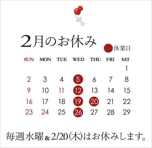 営業カレンダーFacebook用01