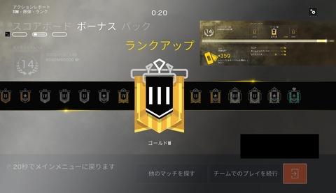 【R6S】中級者の世界へ!ゴールドⅢ !久々更新!