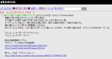 【PP1000が】簡単に出来るスパ4講座【PP3500に!】