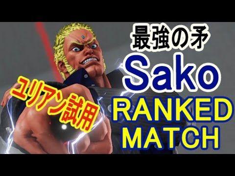 option9(sako)ユリアン、対戦動画まとめ