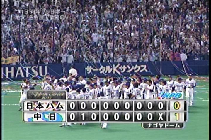 ブログ野球広場 ~がんばれ東京...