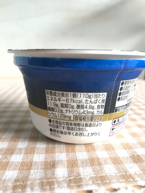 CFD12FE0-EB50-4307-8E4C-51A30D9829E8