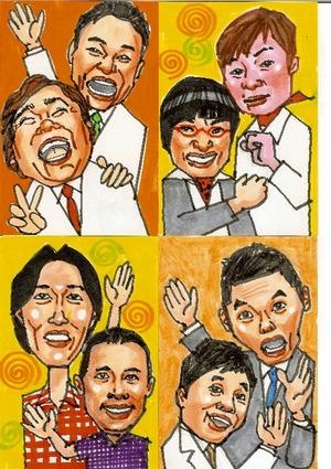 3,●お笑い芸人