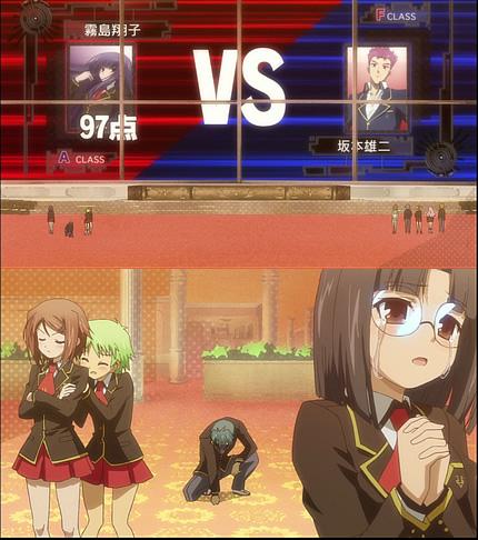5R Aクラス敗北!?