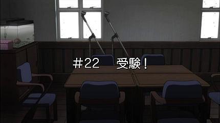 けいおん!!21話 次回予告