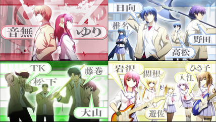 Angel Beats! OP2