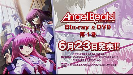 Angel Beats! Blu-ray&DVD告知