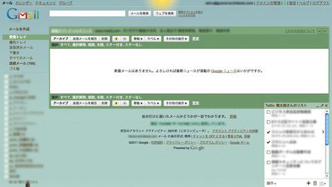 screen_110125