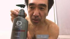 江頭2:50、「モーニングルーティン」が予想外の人気で困惑「おじさんの風呂見て楽しいか?」