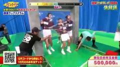 【放送事故】元旦放送の爆笑ヒットパレードでアンガールズ田中がポロリのハプニング!!
