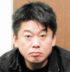 堀江貴文氏 若者の「路上飲み」増加に理解「別に迷惑かけないならそれでいいっしょ」