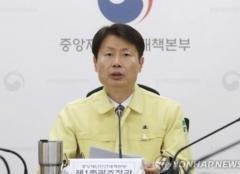韓国がWHO執行理事国に 任期は2023年まで
