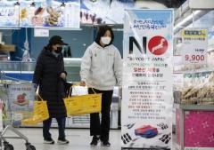 韓国大手スーパーチェーンが日本製品をボイコット