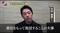 「責任持った発信が大事」と話す中田敦彦がYouTubeでフェイクを流す問題点