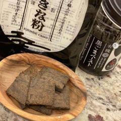 工藤静香、手作りの黒ごまきな粉クッキーに批判殺到「不健康な感じしかしない」