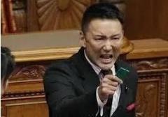 山本太郎氏が桜をみる会一辺倒の野党に「とんだ売国野郎ども」と罵倒