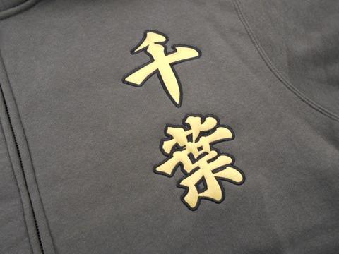 パーカー左胸への縁取り刺繍
