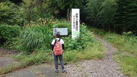 1初伊予ヶ岳出発