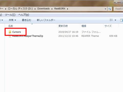 cursors_001