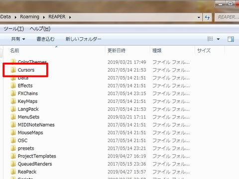 cursors_002
