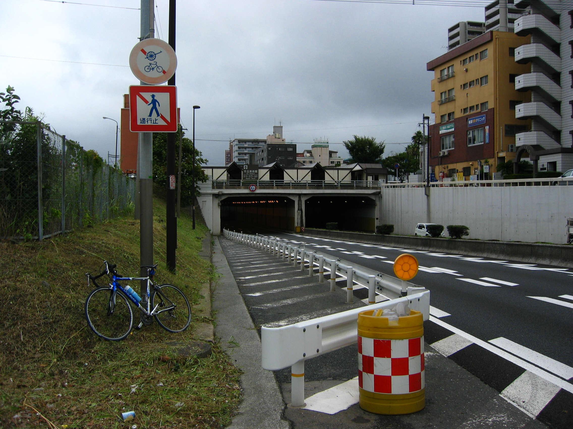 自転車の 自転車 標識 一覧 : ... 自転車整備~国道3号線自転車