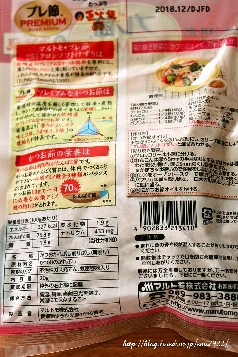 foodpic8117456
